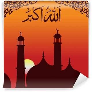 Fotobehang Islam