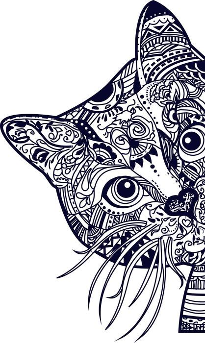 Dolap Çıkartması Кошка - Hayvanlar