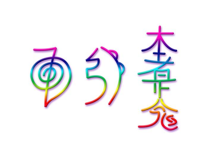 Reiki Symbols Sticker Pixers We Live To Change