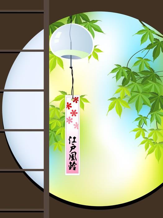 Papier peint vue sur le jardin d 39 rable japonais avec - Le jardin d erables ...