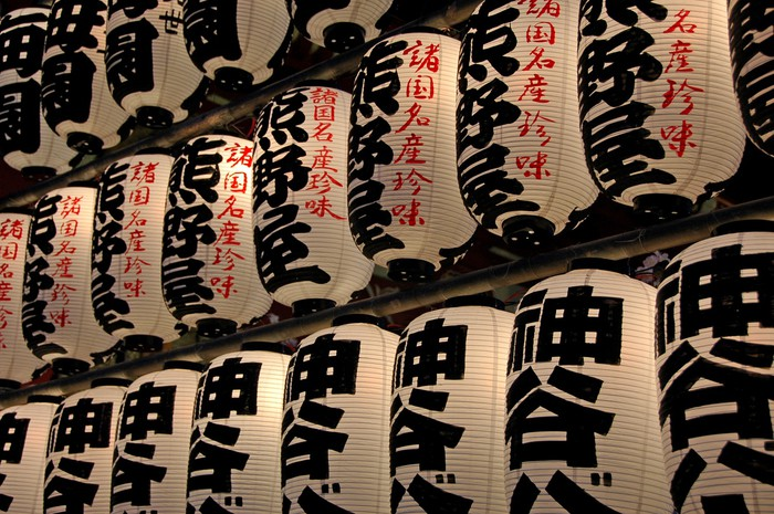 Vinylová fototapeta Hl.m. - japonsko - Vinylová fototapeta