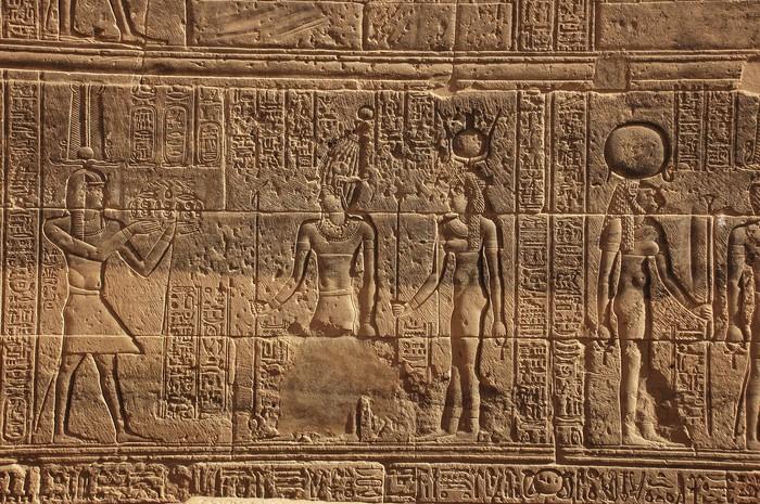 Hieroglyphics Egypt Vinyl Wall Mural