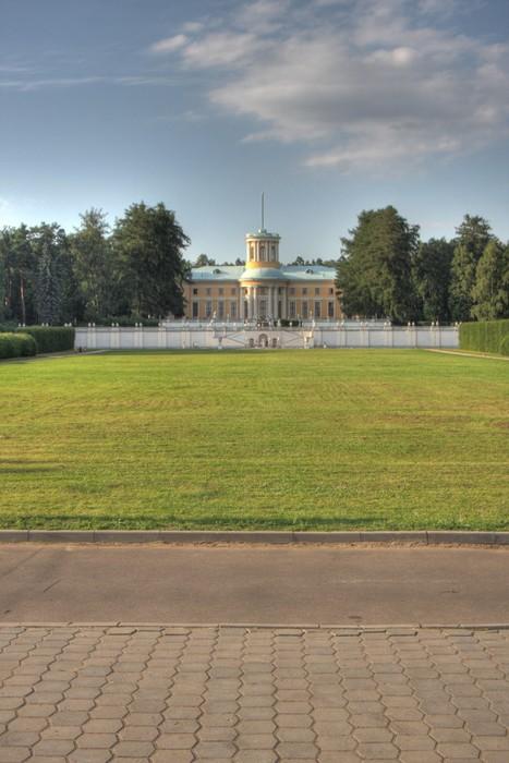 Vinylová Tapeta Stará ruština hrad - Asijská města