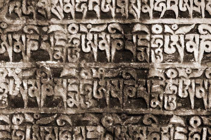 Vinylová Tapeta Mantry auf einem Mani-Stein, Himalaja - Náboženství