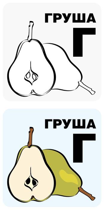 Vinylová Tapeta Ru_alphabet_4 - Vzdělávání