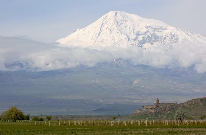 Vinylová Tapeta Město - arménie - Asie