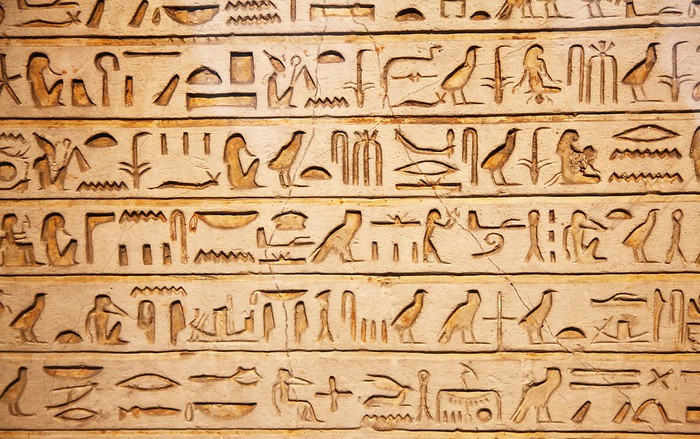 old egypt hieroglyphs Wall Mural • Pixers® • We live to change