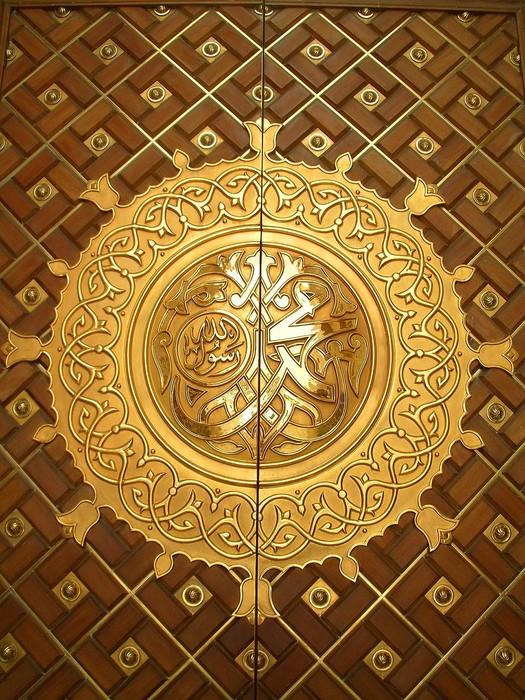 Door to masjid al haram wall mural pixers we live to for Alabama wall mural