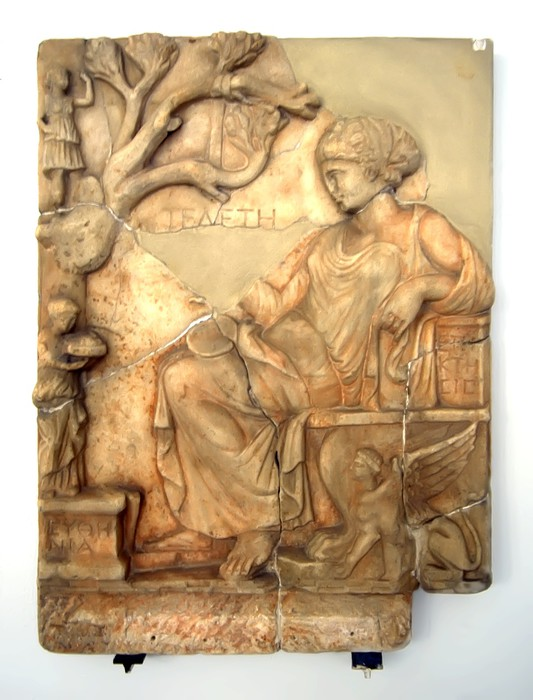 Ancient greek panel wall mural pixers we live to change for Ancient greek mural