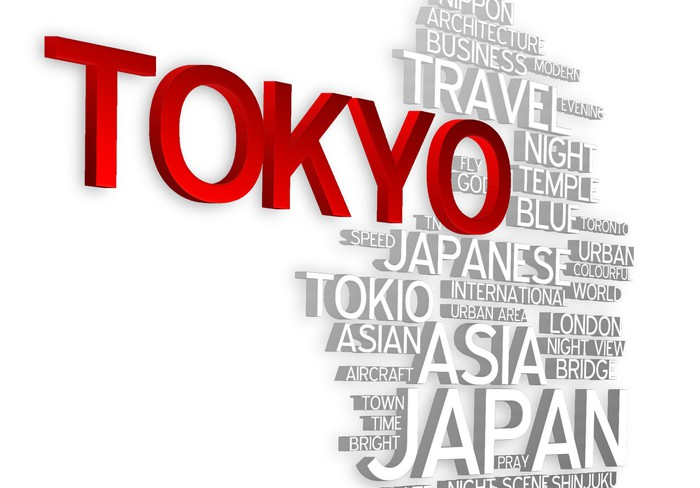 Vinylová Tapeta Tokio - 3D Typografie Wallpaper - Asijská města