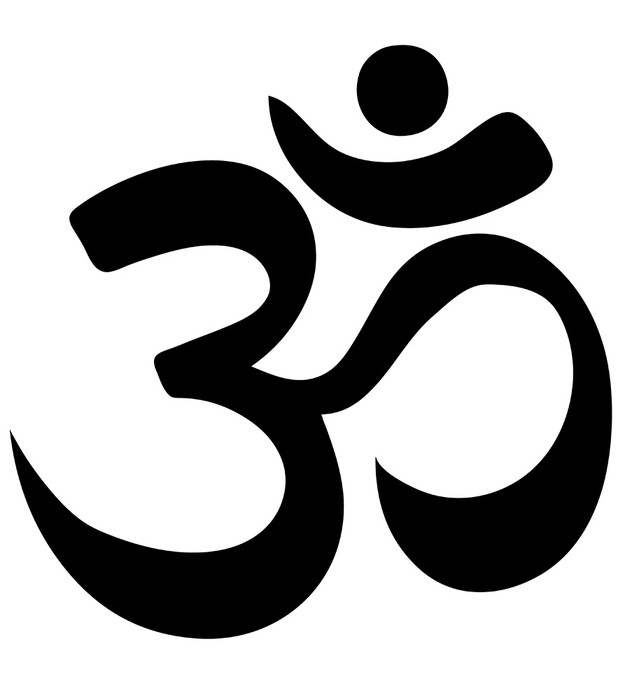 Om vector symbol aum wall mural pixers we live to change for Aum indian cuisine