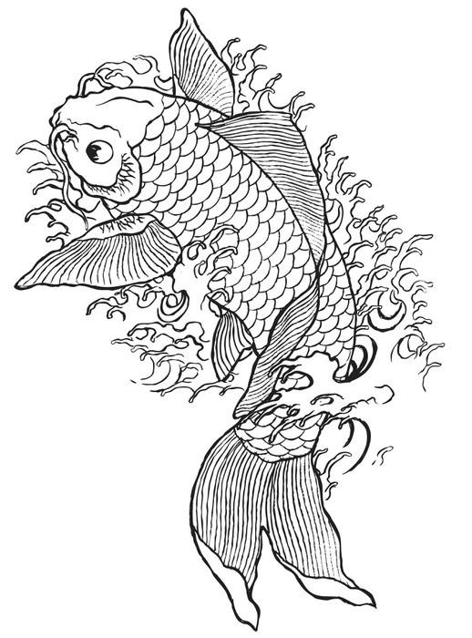 Vinilo pixerstick dibujado a mano de los pescados de koi for Vinilos para murallas