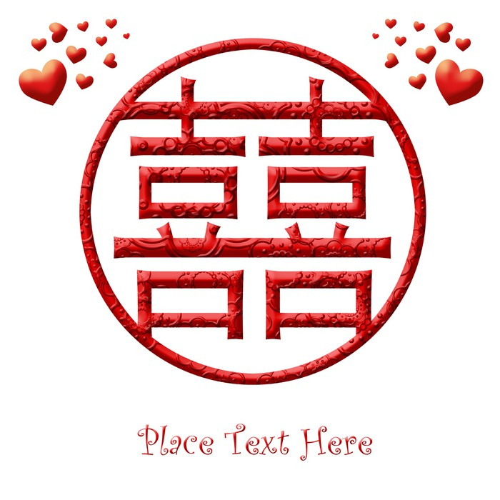 Vinylová fototapeta Circle Of Love dvojité štěstí čínská Svatební Symboly - Vinylová fototapeta