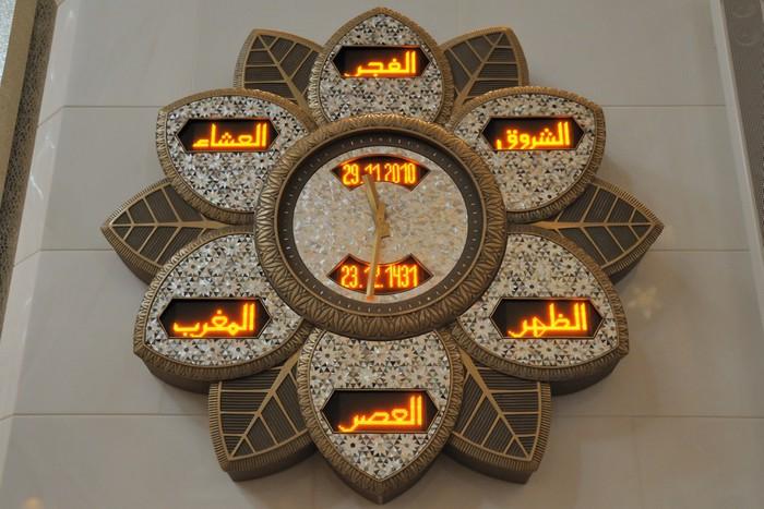 Vinylová Tapeta Velká mešita v Abu Dhabi, modlitba hodiny - Střední Východ