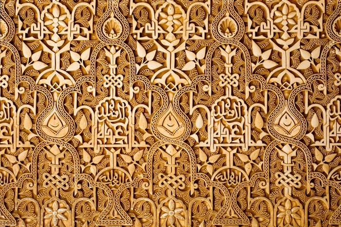 Wall detail in Alhambra of Granada, Spain Vinyl Wallpaper - Europe