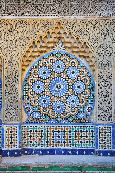 papier peint traditionnel marocain ornement pixers nous vivons pour changer. Black Bedroom Furniture Sets. Home Design Ideas