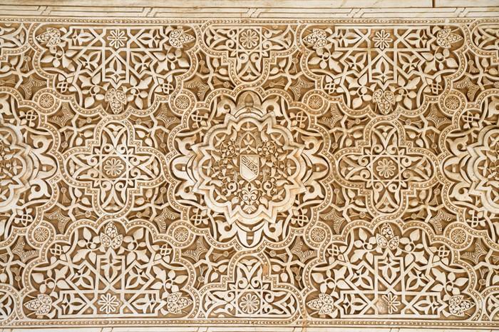 Papier peint alhambra d tail amende mosa que pixers - Papier peint mosaique ...