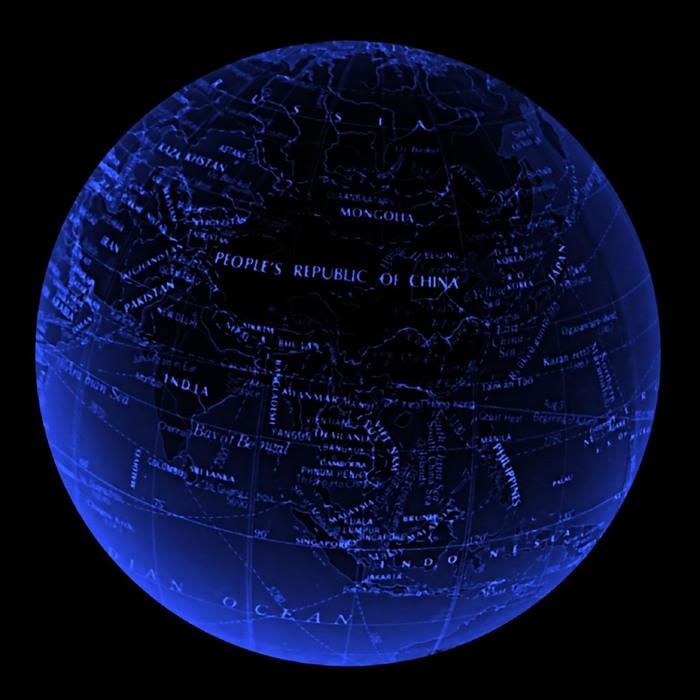 Vinylová Tapeta Globe - Asie - Prvky podnikání