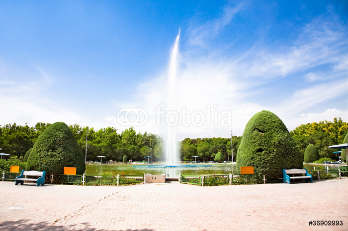 Vinylová Tapeta Laleh Park, Severní Kargar, Tehran - Asie