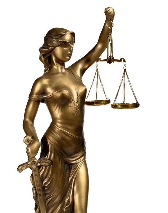 Судебный