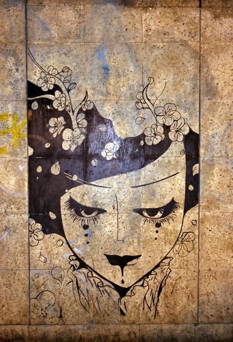 papier peint graffiti street art pixers nous vivons pour changer. Black Bedroom Furniture Sets. Home Design Ideas