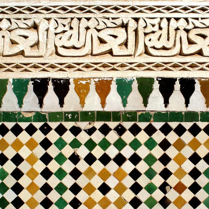 fototapete detail der arabischen ornamentale muster der keramik an der wand pixers wir. Black Bedroom Furniture Sets. Home Design Ideas