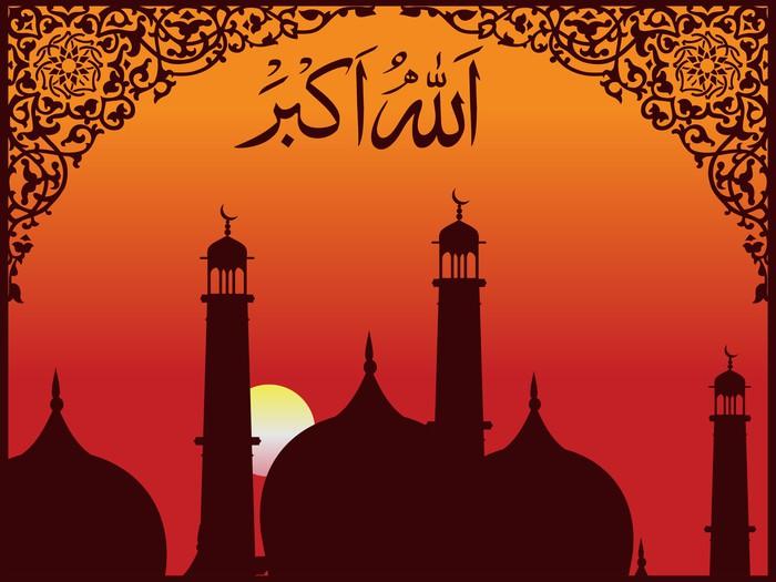 Vinylová Fototapeta Arabský islámský kaligrafie Allah akbar (Alláh O je [] grea - Vinylová Fototapeta