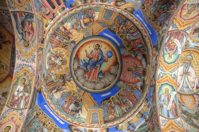 Vinylová Tapeta Rila Monastery, Bulgaria - Evropa