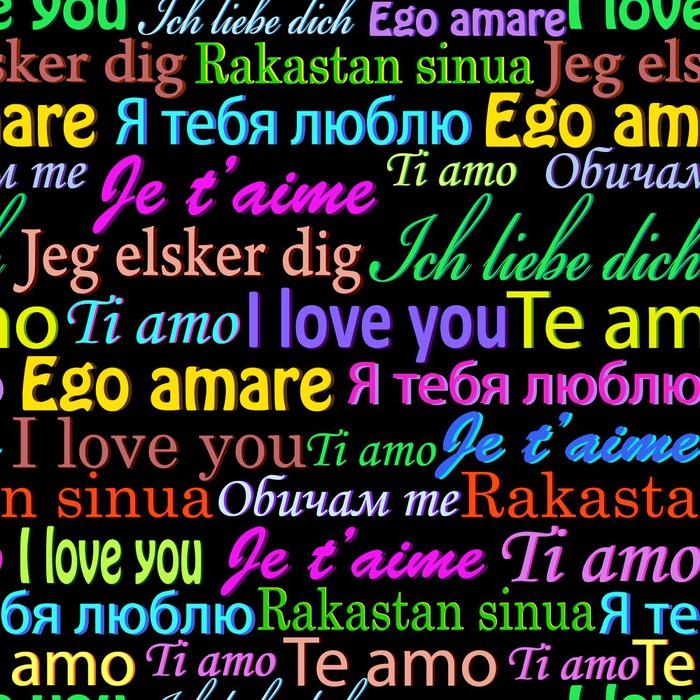 Vinilo Pixerstick Te amo en diferentes idiomas • Pixers® - Vivimos ...