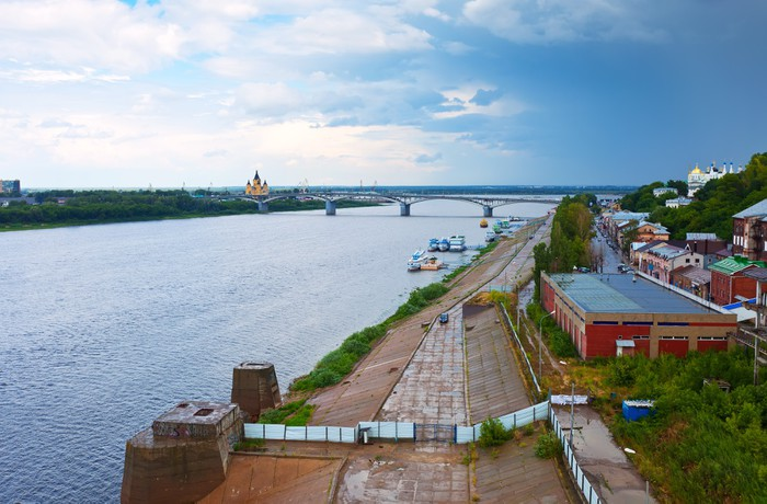 Vinylová Tapeta Zobrazit Nižnij Novgorod - Asie