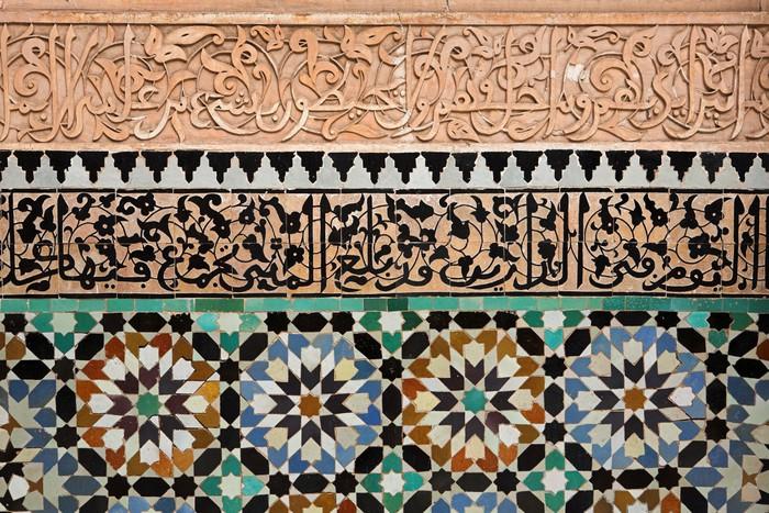 papier peint carrelage marocain pixers nous vivons pour changer. Black Bedroom Furniture Sets. Home Design Ideas