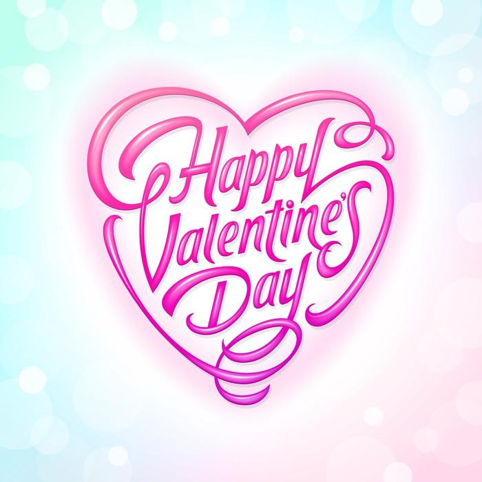 Vinylová Tapeta Valentines Day ozdobný vyšperkovaný pozdrav - Mezinárodní svátky