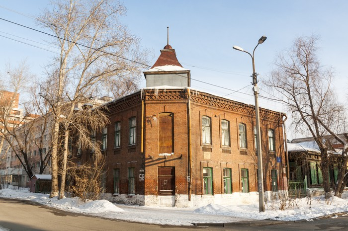 Vinylová Tapeta Zimní Omsk. ulice a staré domy - Asie