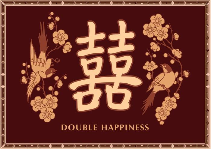 Vinylová Tapeta Double Happiness Symbol se dvěma ptáky - Slavnosti
