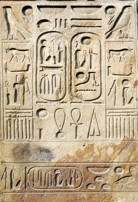 Egyptian hieroglyphs at stone bas relief wall mural for Bas relief mural