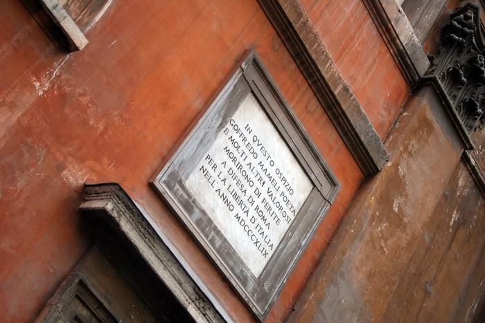 Vinylová Tapeta Ruiny, latinský nápis, Řím - Evropská města
