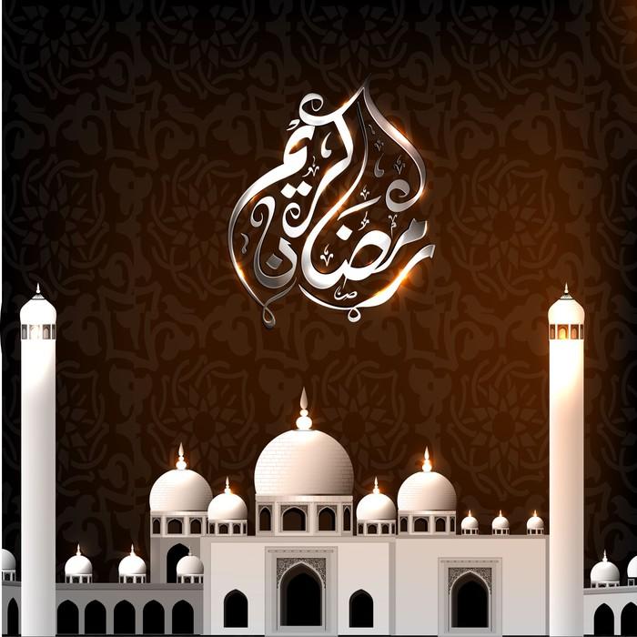 papier peint calligraphie arabe islamique de texte brillant ramadan mubarak ou rama pixers. Black Bedroom Furniture Sets. Home Design Ideas