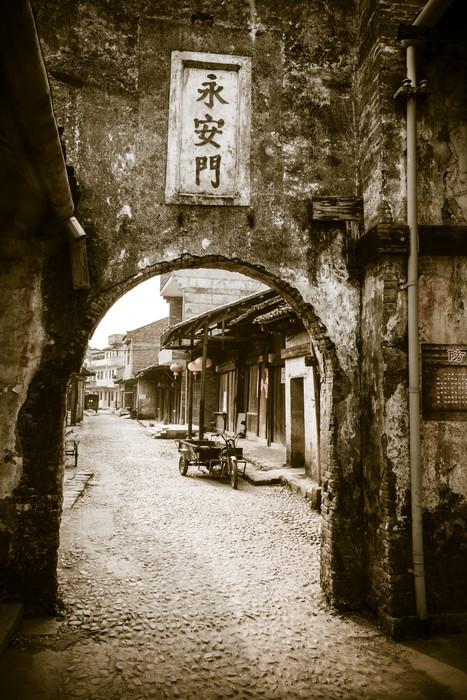 Vinylová Tapeta Tradiční čínská vesnice pohled z ulice - Témata