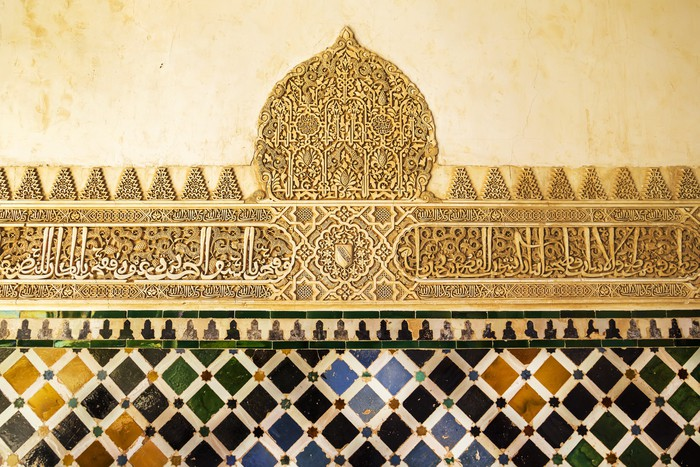 Wall detail of ceramic tile at the Alhambra, Granada, Spain. Wall ...