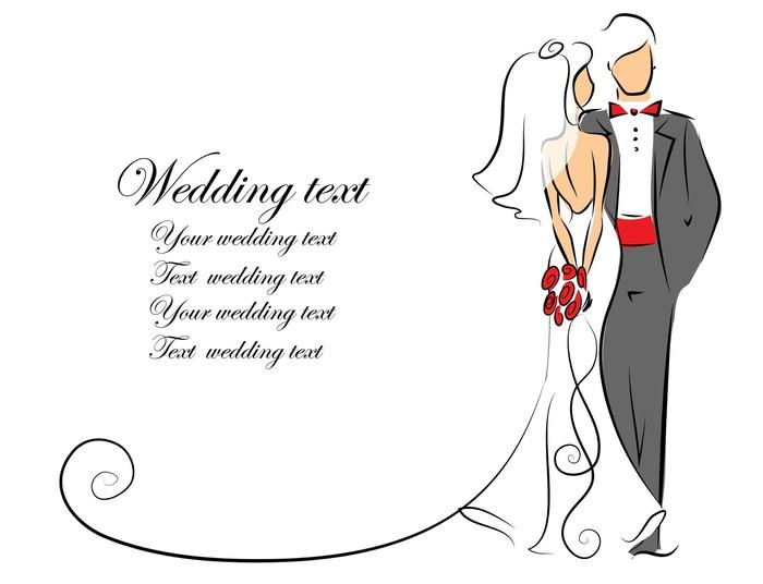 узнать понтийские песни приглошение жиниха и невесты данным каталога