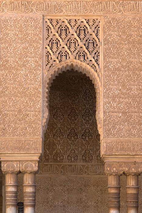 Vinylová Tapeta Maurské oblouky a sloupy Alhambra harému v Granada, Španělsko - Evropa