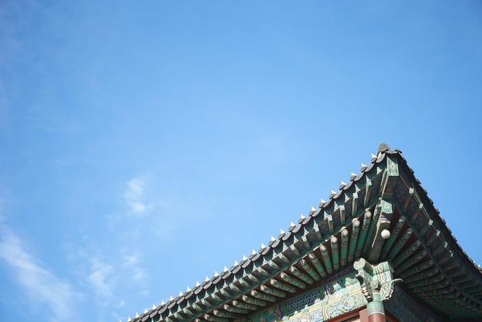 Vinylová Tapeta Gyeongbokgung palác v Soulu, Korea - Asijská města