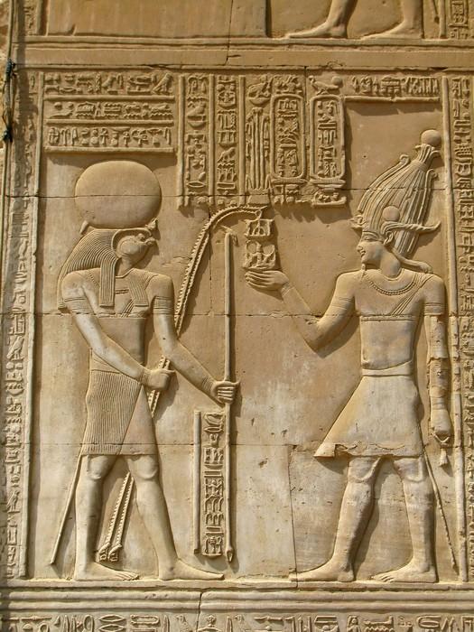 Temple of Kom Ombo Egypt the Pharaoh and god Horus Wall Mural