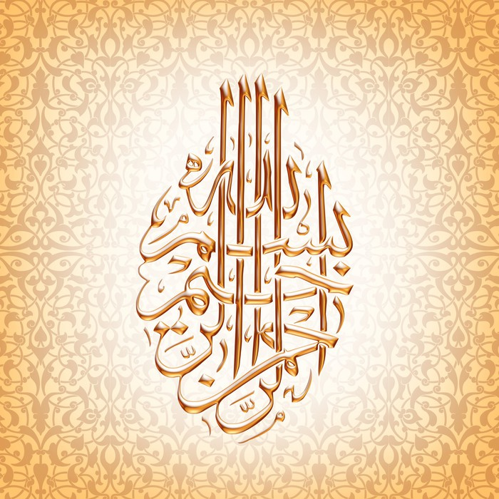 Vinylová Fototapeta Bismillah (Ve jménu boha) Arabská kaligrafie textu - Vinylová Fototapeta