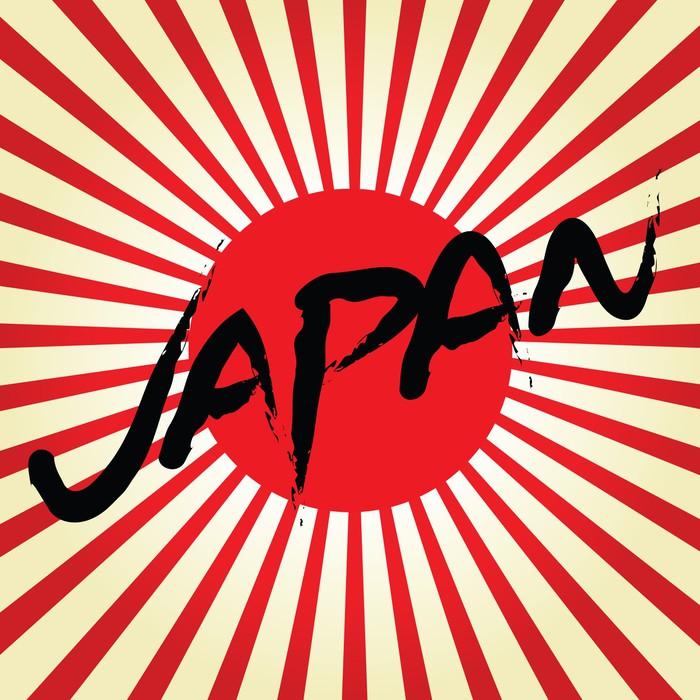 sticker drapeau du soleil levant du japon avec le texte japon pixers nous vivons pour changer. Black Bedroom Furniture Sets. Home Design Ideas