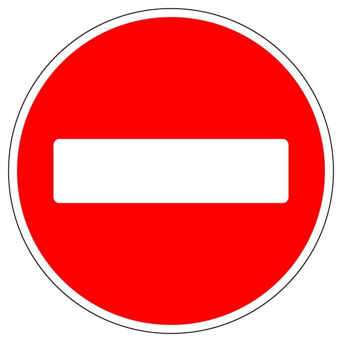 No Entry Road Sign Poster Pixers We Live To Change