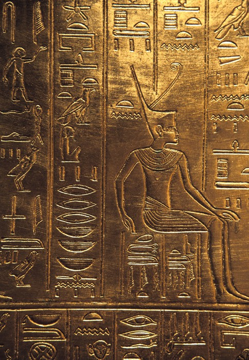 Egyptian hieroglyphics wall mural pixers we live to for Egyptian wall mural