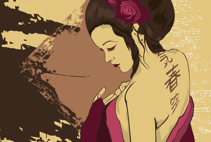 Geisha Wall Mural • Pixers® • We live to change